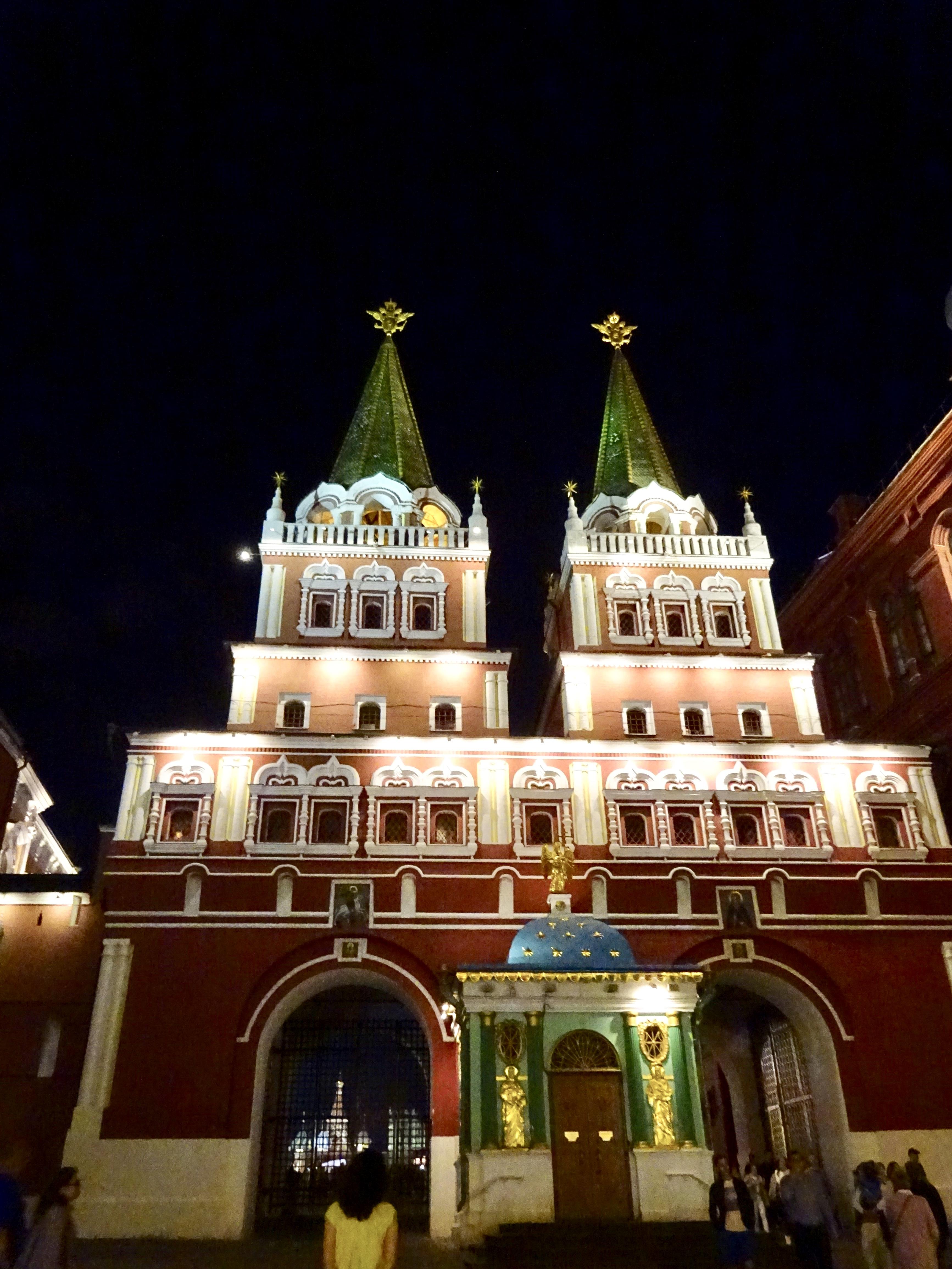ヴァスクレセンスキー門